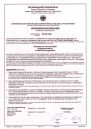 DE.MG.0048 – Continuing Airworthiness Management Organisation, Issued by the Competent Authority (LBA).
